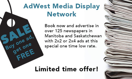 {AdWest Display Network}